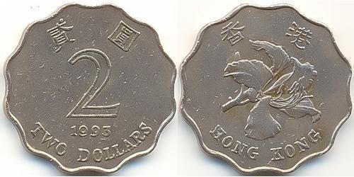 2 Dollar Hongkong Kupfer/Nickel