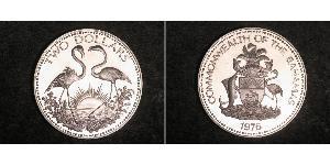 2 Dollar Bahamas Silver