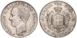 2 Drachma 希臘王國 銀 乔治一世 (希腊) (1845 - 1913)