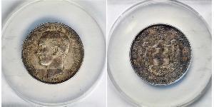 2 Drachma Royaume de Grèce (1832-1924) Argent Giorgio I di Grecia (1845- 1913)