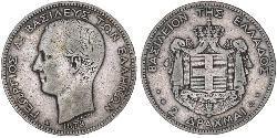 2 Drachma Regno di Grecia (1832-1924) Argento Georges Ier de Grèce (1845- 1913)