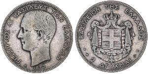 2 Drachma Königreich Griechenland (1832-1924) Silber Georg I. von Griechenland (1845- 1913)