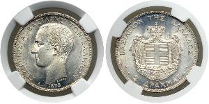 2 Drachma Kingdom of Greece (1832-1924) Silver George I of Greece (1845- 1913)