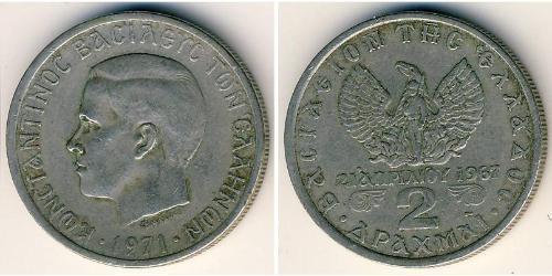 2 Drachma Kingdom of Greece (1944-1973)  Constantine II of Greece (1940 - )