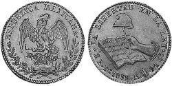 2 Escudo Second Federal Republic of Mexico (1846 - 1863) Gold