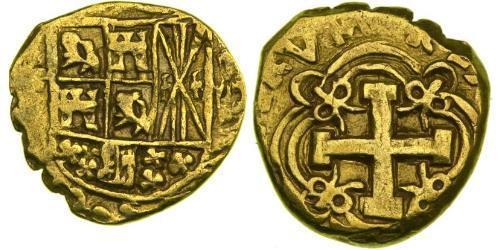 2 Escudo Nuevo Reino de Granada (1549 - 1739) Oro Felipe IV de España (1605 -1665)