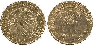2 Escudo República Federal de Centro América (1823 - 1838) / Costa Rica Oro
