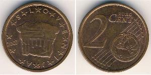 2 Eurocent Slovénie Cuivre/Acier