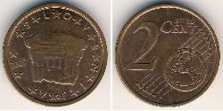 2 Eurocent Slovenia Steel/Copper