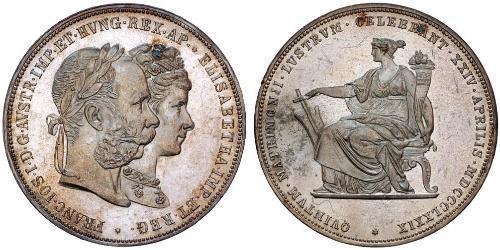 2 Florin / 2 Gulden Reino de Hungría (1000-1918) / Imperio austríaco (1804-1867) Plata Franz Joseph I (1830 - 1916)