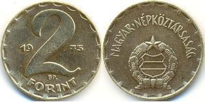 2 Forint République populaire de Hongrie (1949 - 1989) Laiton