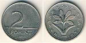2 Forint República Popular de Hungría (1949 - 1989) Níquel/Cobre