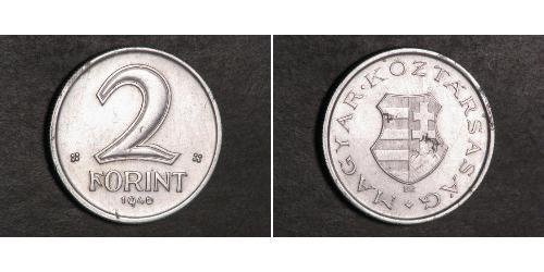 2 Forint Hungría