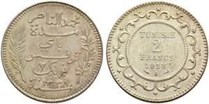 2 Franc Tunisia 銀