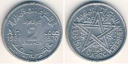 2 Franc Morocco Aluminium