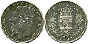 2 Franc État indépendant du Congo (1885 - 1908) Argent Leopold II (1835 - 1909)