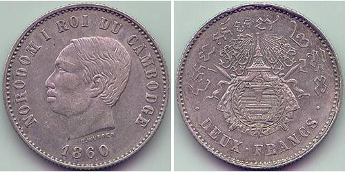 2 Franc Cambodia