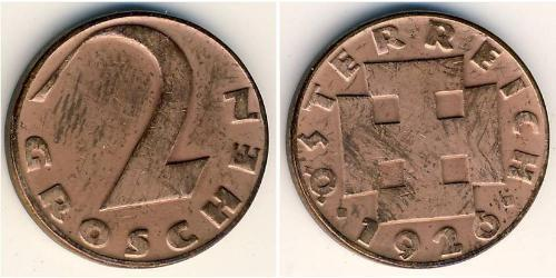 2 Grosh Primera República de Austria (1918-1934) Bronce