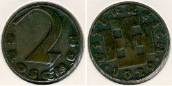 2 Grosh First Austrian Republic (1918-1934) Bronze