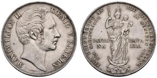 2 Gulden 巴伐利亞王國 (1806 - 1918) 銀 马克西米利安二世 (巴伐利亚国王)