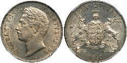 2 Gulden Königreich Württemberg (1806-1918) Silber Wilhelm I. (Württemberg)