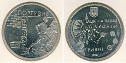 2 Hryvnia Ukraine (1991 - ) Copper/Nickel