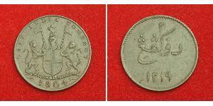 2 Keping Британская Ост-Индская компания (1757-1858)