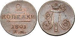 2 Kopeck 俄罗斯帝国 (1721 - 1917) 銅 保罗一世 (俄国) (1754-1801)