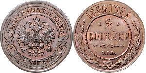 2 Kopeck 俄罗斯帝国 (1721 - 1917) 銅 尼古拉二世 (俄罗斯) (1868-1918)