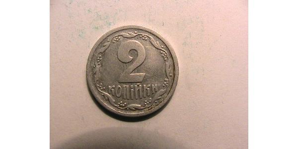 2 Kopeck Ukraine (1991 - ) Aluminium