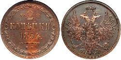 2 Kopeck Russian Empire (1720-1917) Copper Alexander II of Russia (1818-1881) / Nicholas I of Russia (1796-1855)