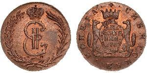 2 Kopeck Russian Empire (1720-1917) Copper Catherine II (1729-1796)