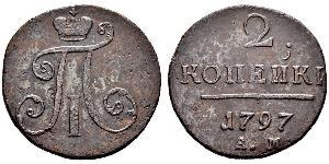 2 Kopeck Russian Empire (1720-1917) Copper Paul I (1754-1801)