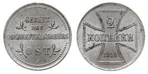 2 Kopeck 德国 Steel