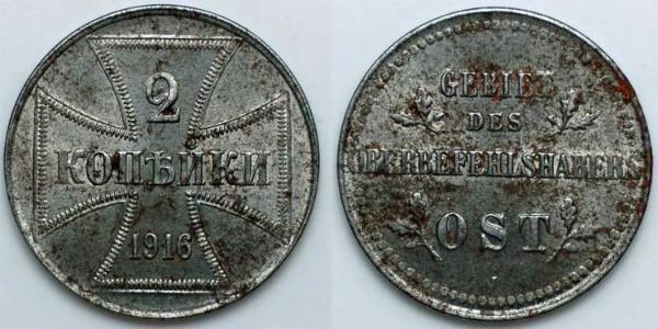 2 Kopeck Germany Steel