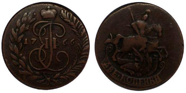 2 Kopeck Russian Empire (1720-1917)  Catherine II (1729-1796)