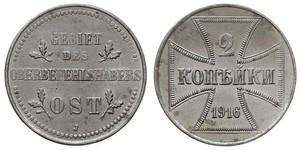 2 Kopek Alemania Acero