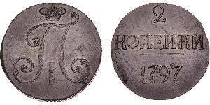 2 Kopek Imperio ruso (1720-1917) Cobre Pablo I de Rusia(1754-1801)