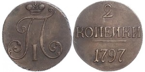 2 Kopeke Russisches Reich (1720-1917) Kupfer Paul I. (Russland)(1754-1801)