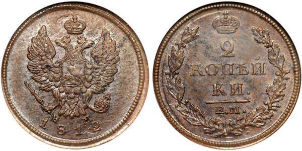 2 Kopeke Russisches Reich (1720-1917) Kupfer Alexander I (1777-1825)