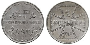 2 Kopeke Deutschland Stahl