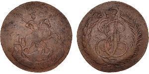 2 Kopeke Russisches Reich (1720-1917)  Katharina II (1729-1796)