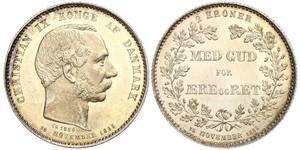 2 Krone 丹麦 銀 克里斯蒂安九世 (1818-1906)