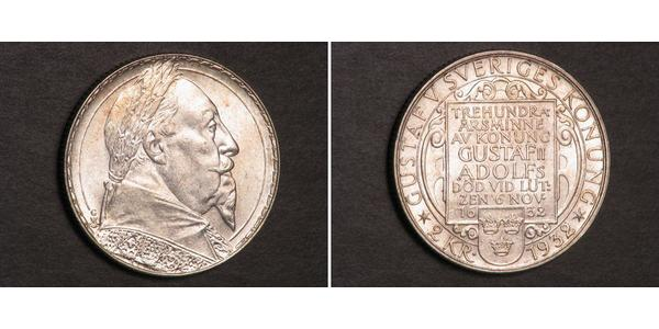 2 Krone 瑞典 銀 古斯塔夫二世·阿道夫 (1594 – 1632)