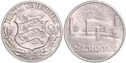 2 Krone Estonia (Republic) 銀