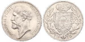 2 Krone Liechtenstein 銀 Johann II, Prince of Liechtenstein (1840-1929)