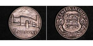 2 Krone Estonia (Republic) Argent