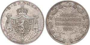 2 Krone Norvège Argent Haakon VII de Norvège (1872 - 1957)