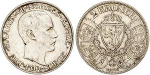 2 Krone Norvège (1905 - ) Argent Haakon VII de Norvège (1872 - 1957)