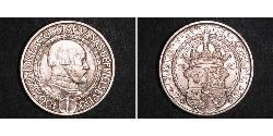 2 Krone Suède Argent